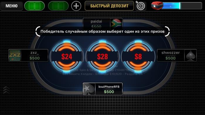 online casino not on gamstop uk