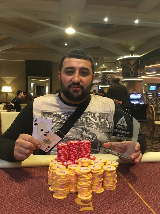Казино оракул турниры покер кармен казино слушать онлайн