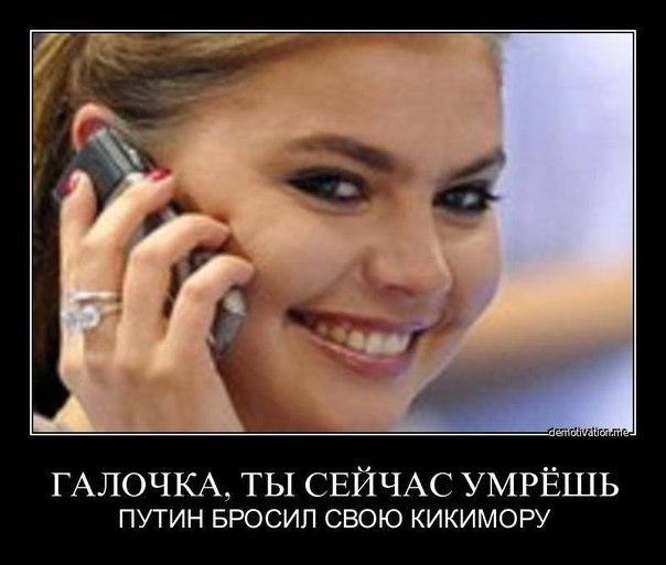 Развод Путина Post-10102-1370590775