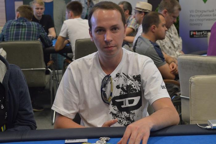 Равновесие нэша в покере