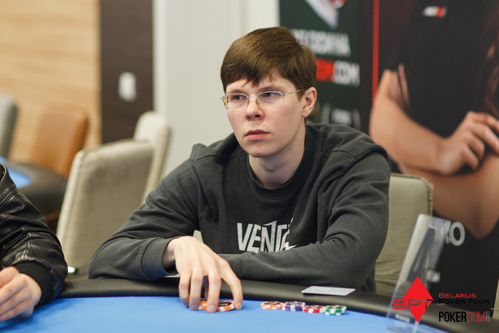 Евгений Ильич Покер