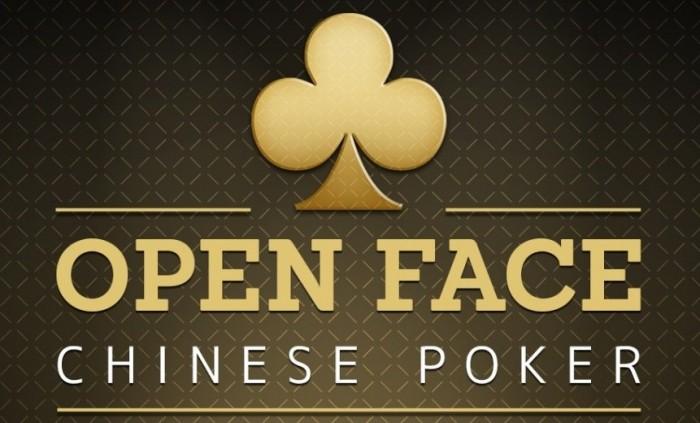открытый китайский покер что это