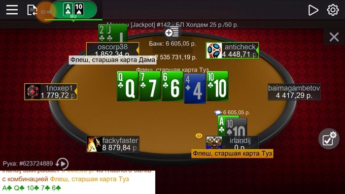 онлайн покер видео вводы