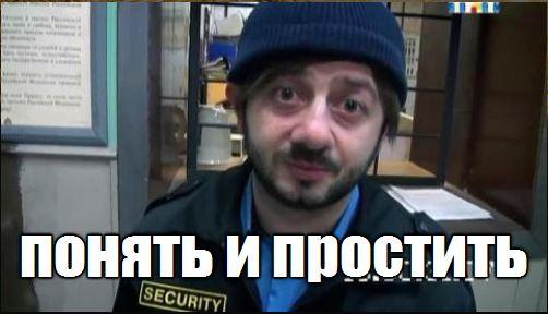 49% россиян уверены, что Запад закроет глаза на Крым и Донбасс и возобновит отношения с РФ, - опрос - Цензор.НЕТ 2944