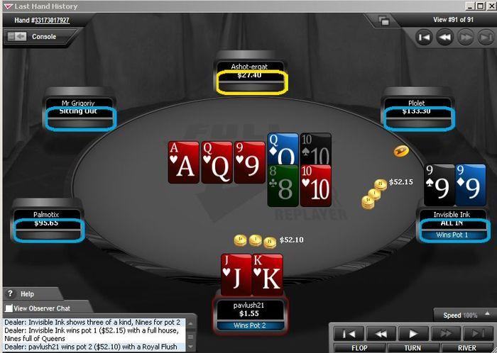 Покерный бонус бездепозитный за регистрацию