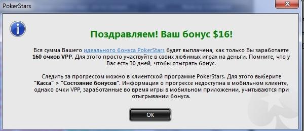 Стримы в онлайн казино