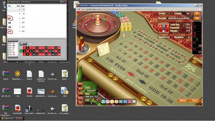 как обыграть рулетку в казино бесплатно