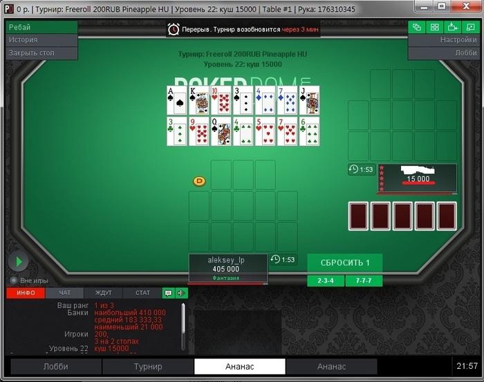 официальный сайт покердом ананас