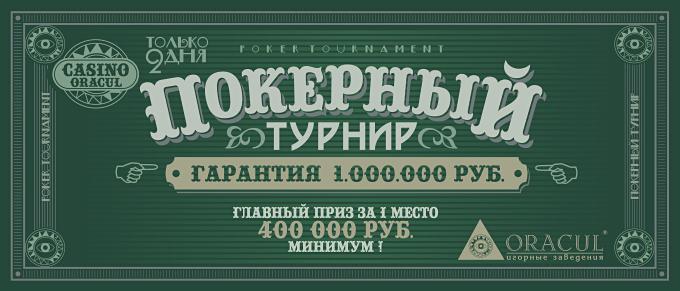 Вулкан казино форум - бонус за регистрацию 1 рублей