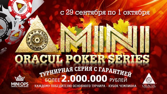 kazino-orakul-g-volzhsk