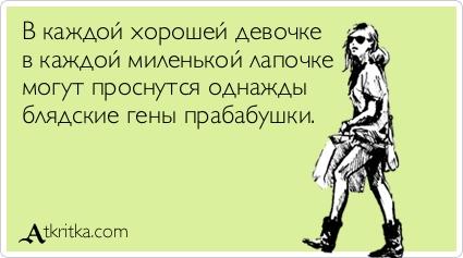 ot-chego-mozhet-poyavitsya-blyadskaya-dorozhka
