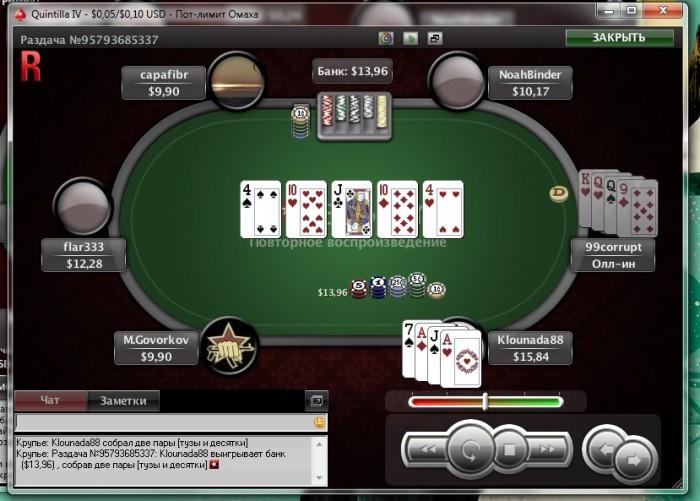 Онлайн игры карты казино