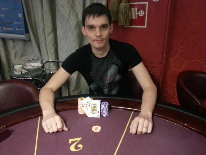ВЕДОМОСТИ - Что представляет собой последний приют казино в России