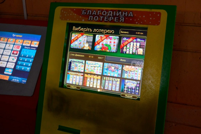 переделаем игровые автоматы в лотерейные билеты