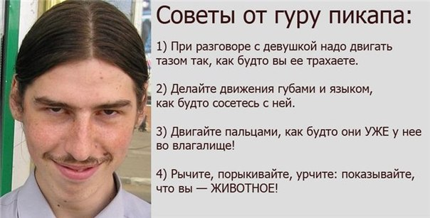 porno-hd-russkie-v-saune