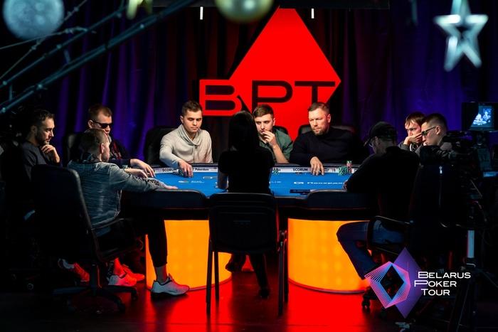 Покерный турнир в минске 2019 [PUNIQRANDLINE-(au-dating-names.txt) 62