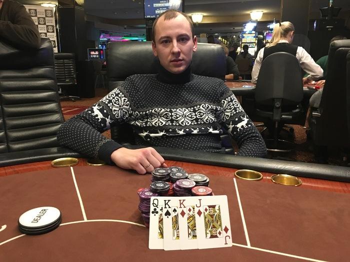 Турниры по покеру в минских казино игровые эротитеские автоматы
