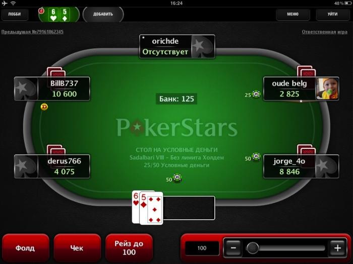 фото На казино реальные com pokerstars