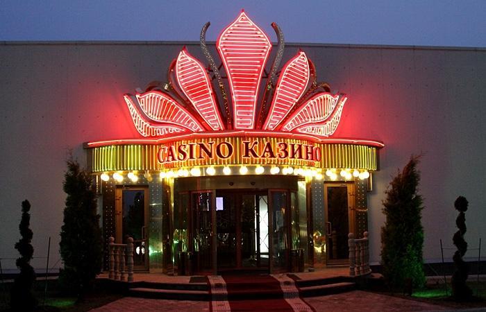 Casino ru - Казино Шамбала подробности о казино
