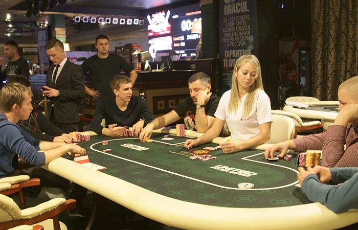казино оракул мето нахождение