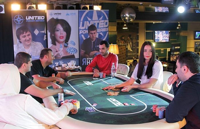 forum-kazino-azov
