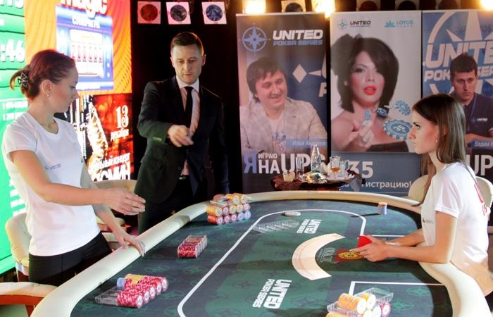 Смирнов михаил менеджер казино играть игровые автоматы безплатно в онлаин