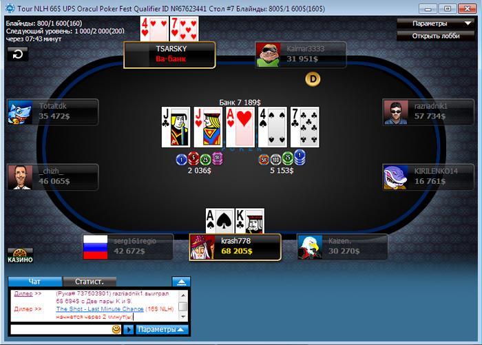 Казино 696 lang ru казино joycasino бесплатно