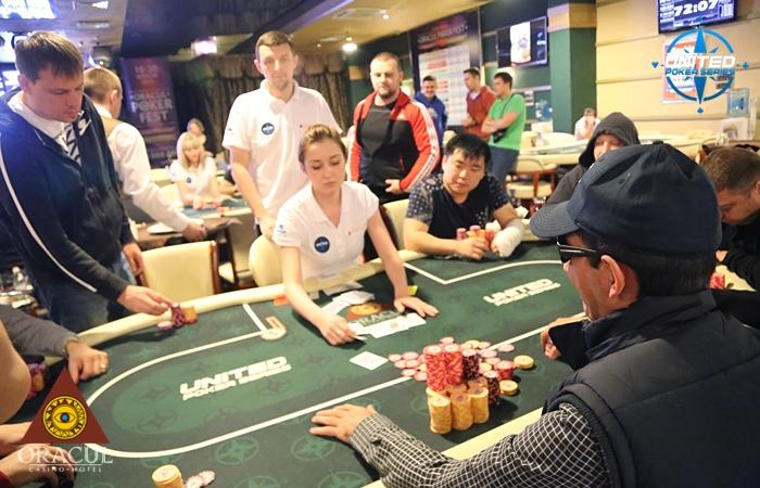 Працюєте казино в місті Азов Кармен казино завантаження
