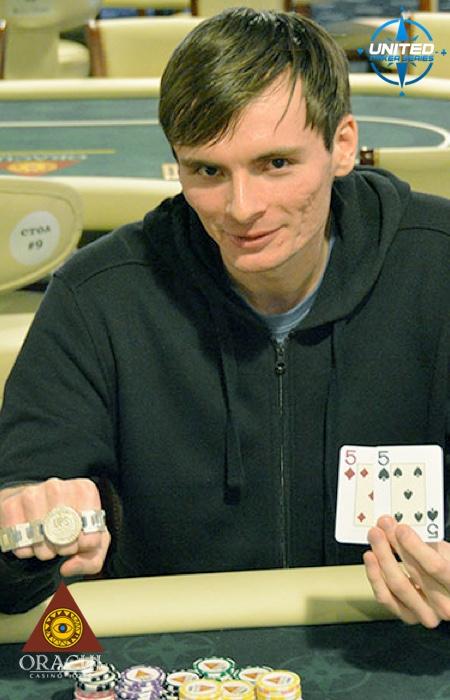Сергей симонов казино рулетка festool 495415
