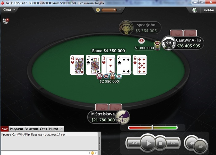 Best odds to win craps