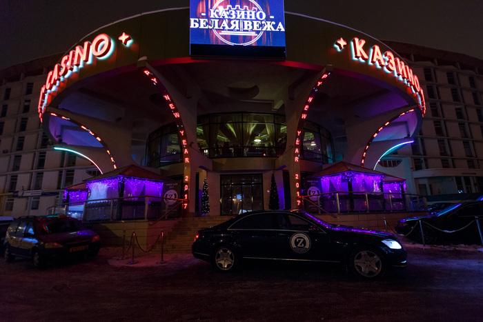 klub-kazino-belaya-vezha