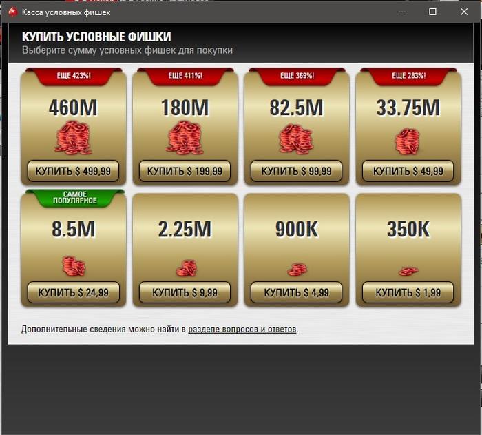 Тотализатор казино букмекерские конторы