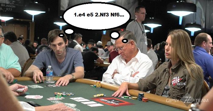 смотреть онлайн покер чемпионат мира