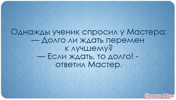 магазинов России как долго ждать смены имени в в Иден моя первая