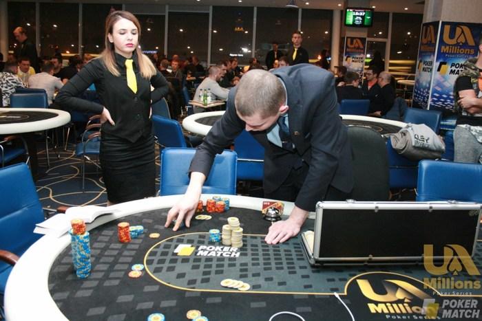 Форум харьков казино советские игровые автоматы кэупить